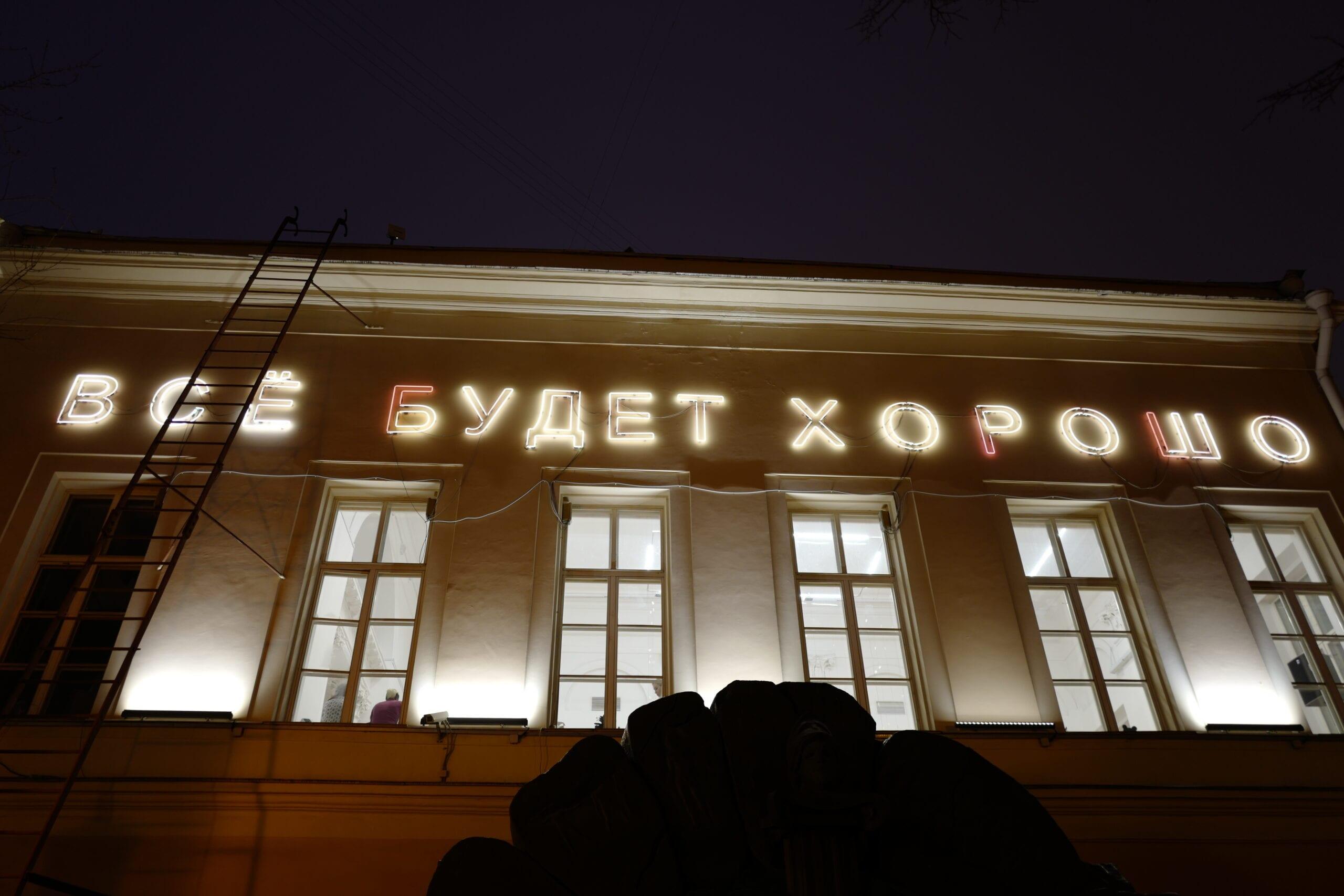 MMOMA 99/19: выставка к 20-летию Московского музея современного искусства