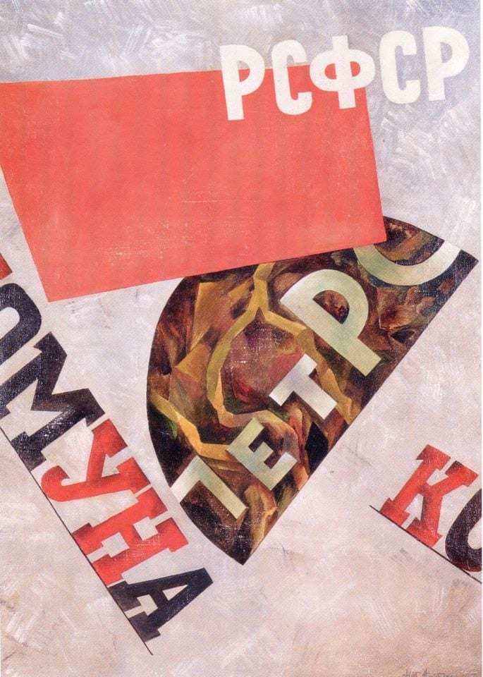 Британский арт-дилер назвал работы русских авангардных художников подделкой