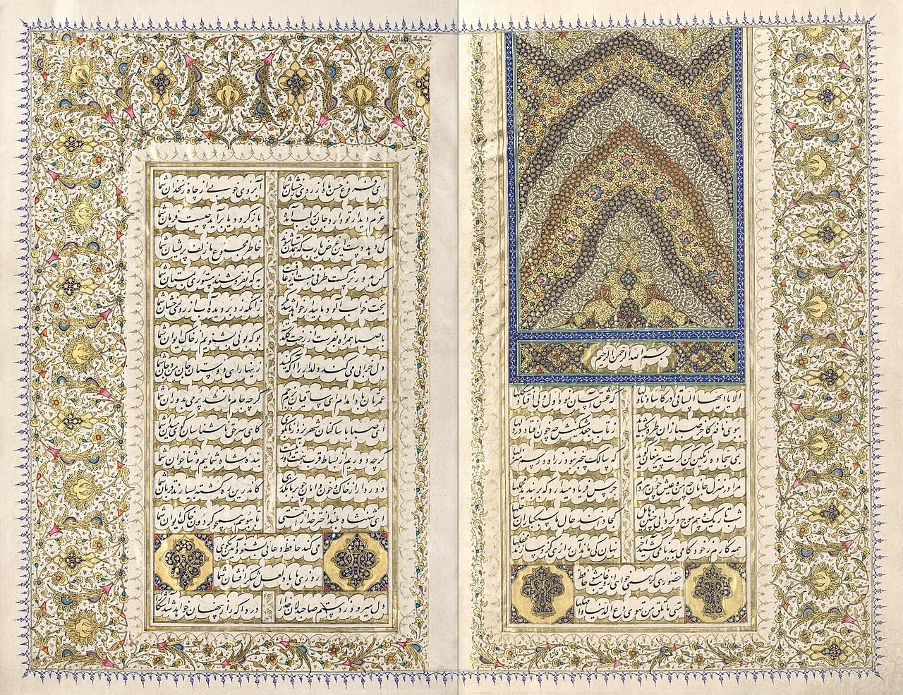 Ранее украденный манускрипт средневекового персидского поэта Хафиза Ширази продадут на аукционе