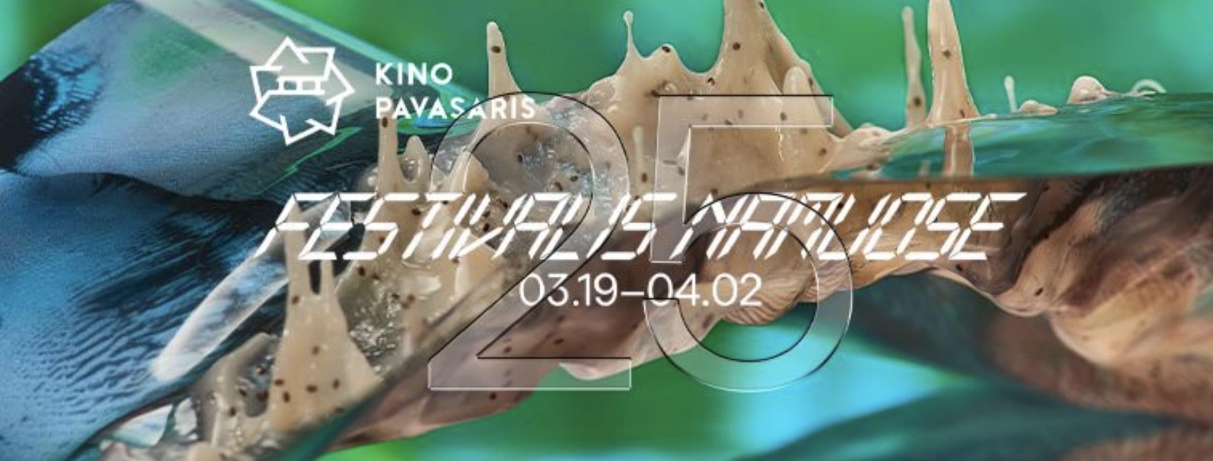 Вильнюсский кинофестиваль пройдет в цифровом формате