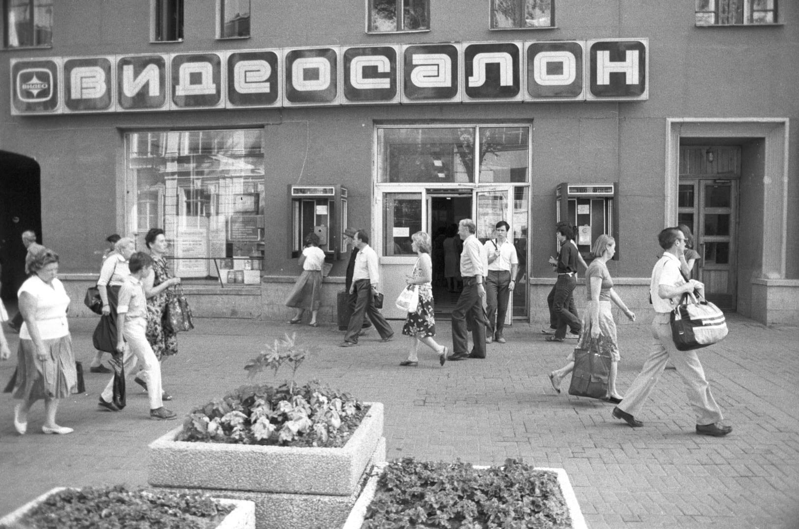 Маятник качнулся: Как российское кино уже переживало кризис в прошлом