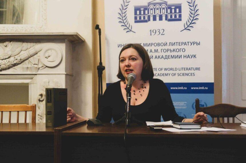 Филолог Анастасия Плотникова: «Когда мы заново начинаем изучать Горького, мы понимаем, что не знаем о нем ничего»
