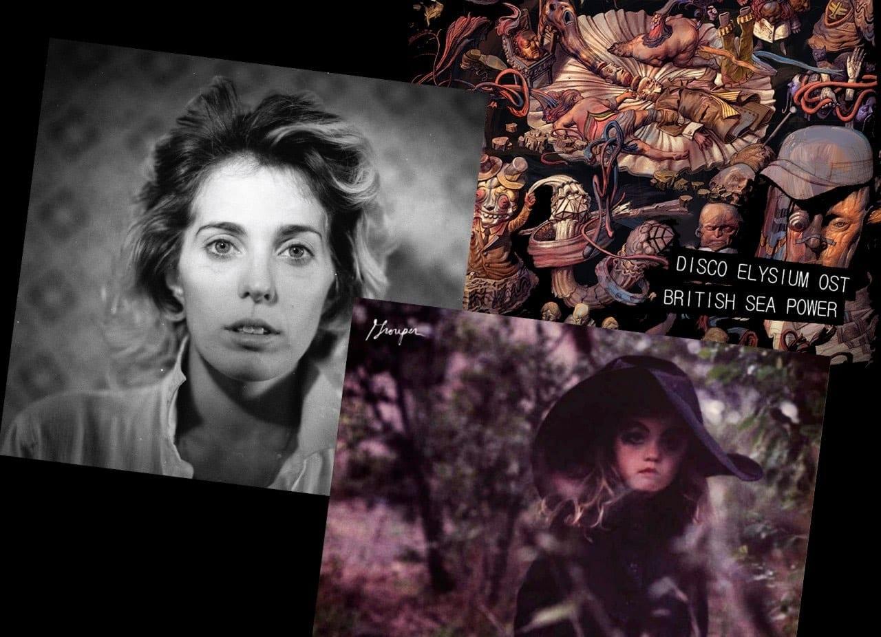 Александра Копелян: «Музыка для безвременья: три альбома, которые помогут скрасить самоизоляцию»