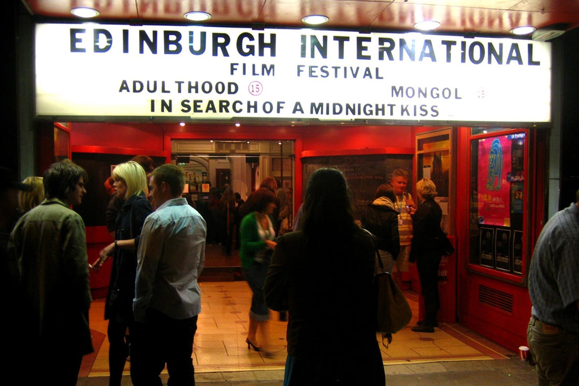 Эдинбургский кинофестиваль пройдёт онлайн