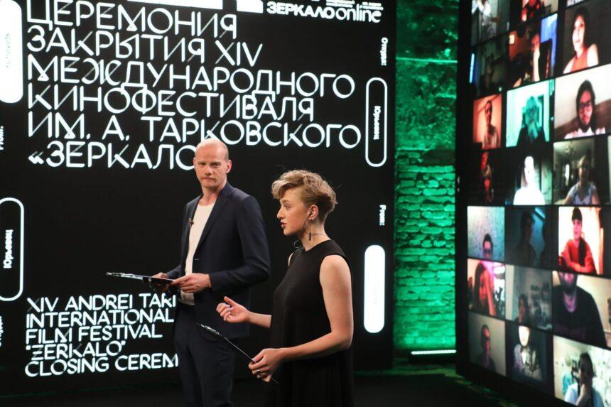 Зазеркалье: как прошёл в онлайне кинофестиваль «Зеркало»