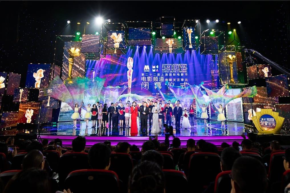 Шанхайский кинофестиваль пройдет с25июля по2августа