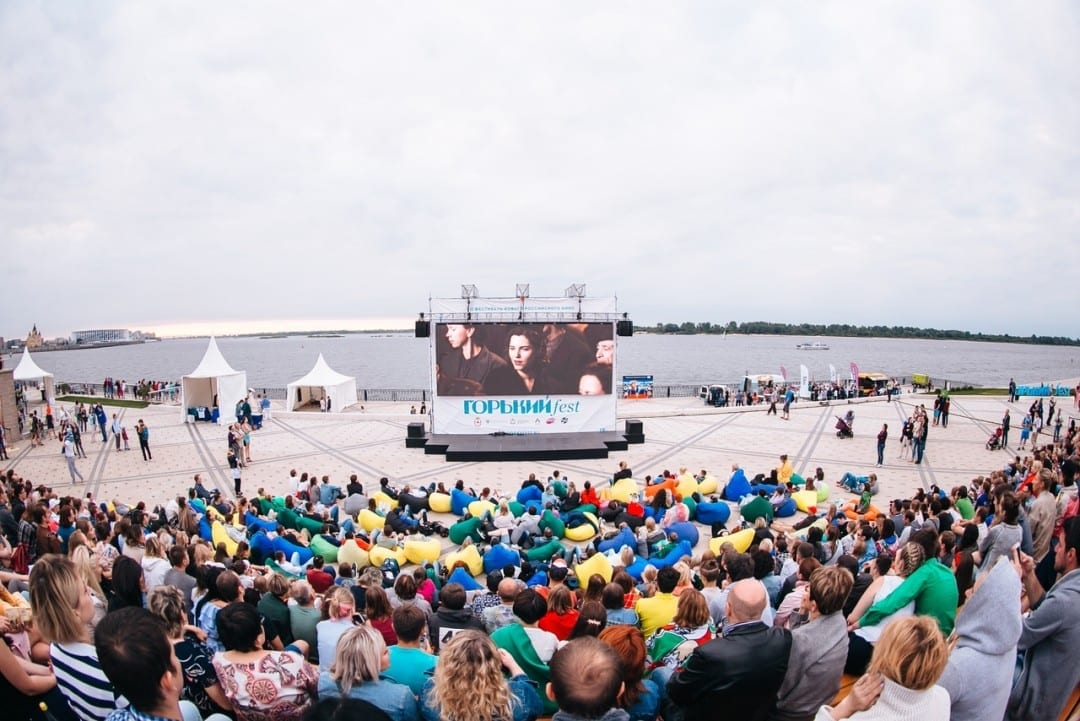 ВНижнем Новгороде открылся кинофестиваль «Горький fest»