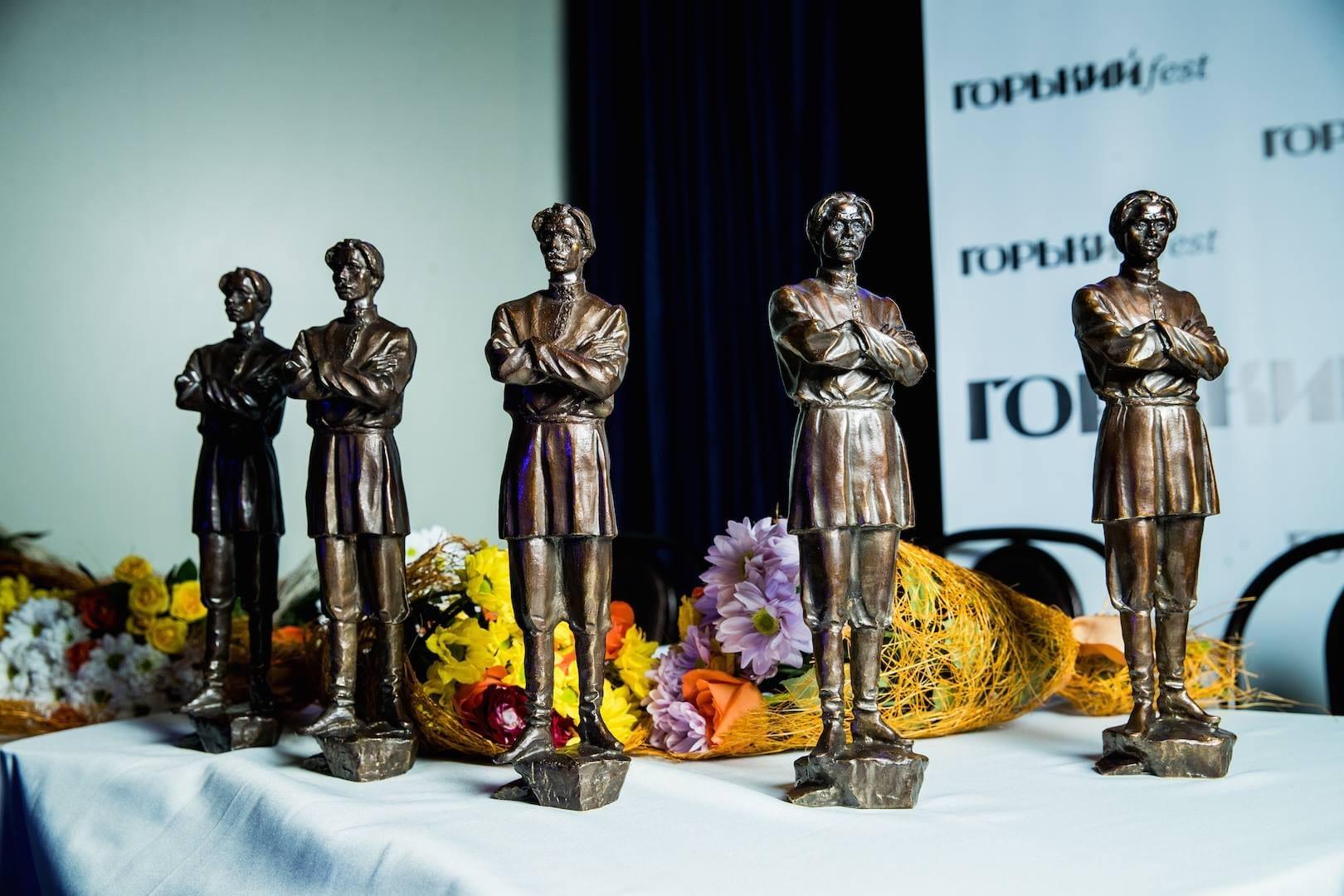 Стали известны победители «Горький fest» 2020 года
