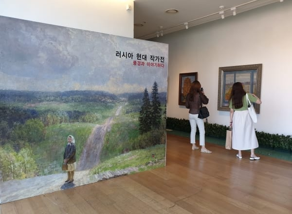 ВСеуле открылась выставка современной живописи России