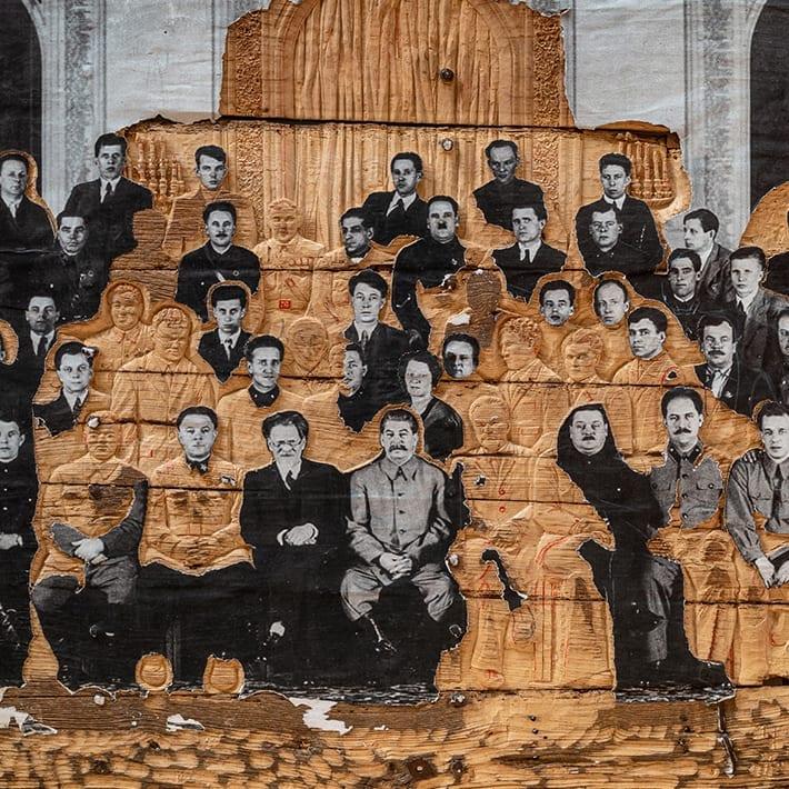 Выставка «Чжан Хуань. В пепле истории»