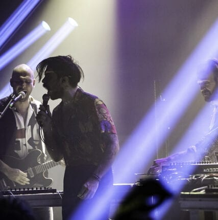 Группа Lalalar на Moscow Music Week: введение в музыку Ближнего Востока