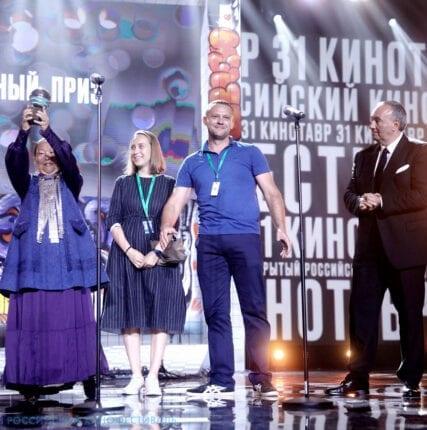ВСочи подвели итоги «Кинотавра»: лучшим фильмом стала якутская драма «Пугало»