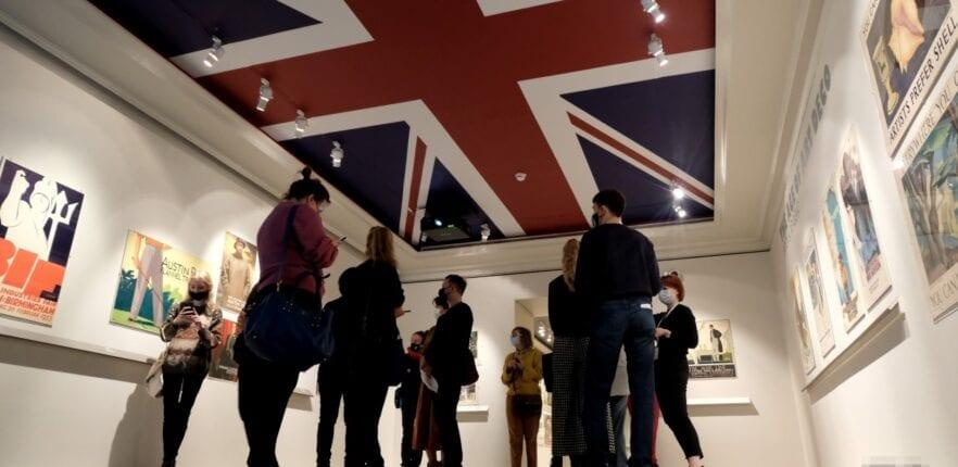 Деликатная реклама: выставка британских постеров вГМИИ им.Пушкина
