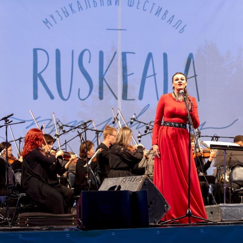 Международный фестиваль Ruskeala Symphony