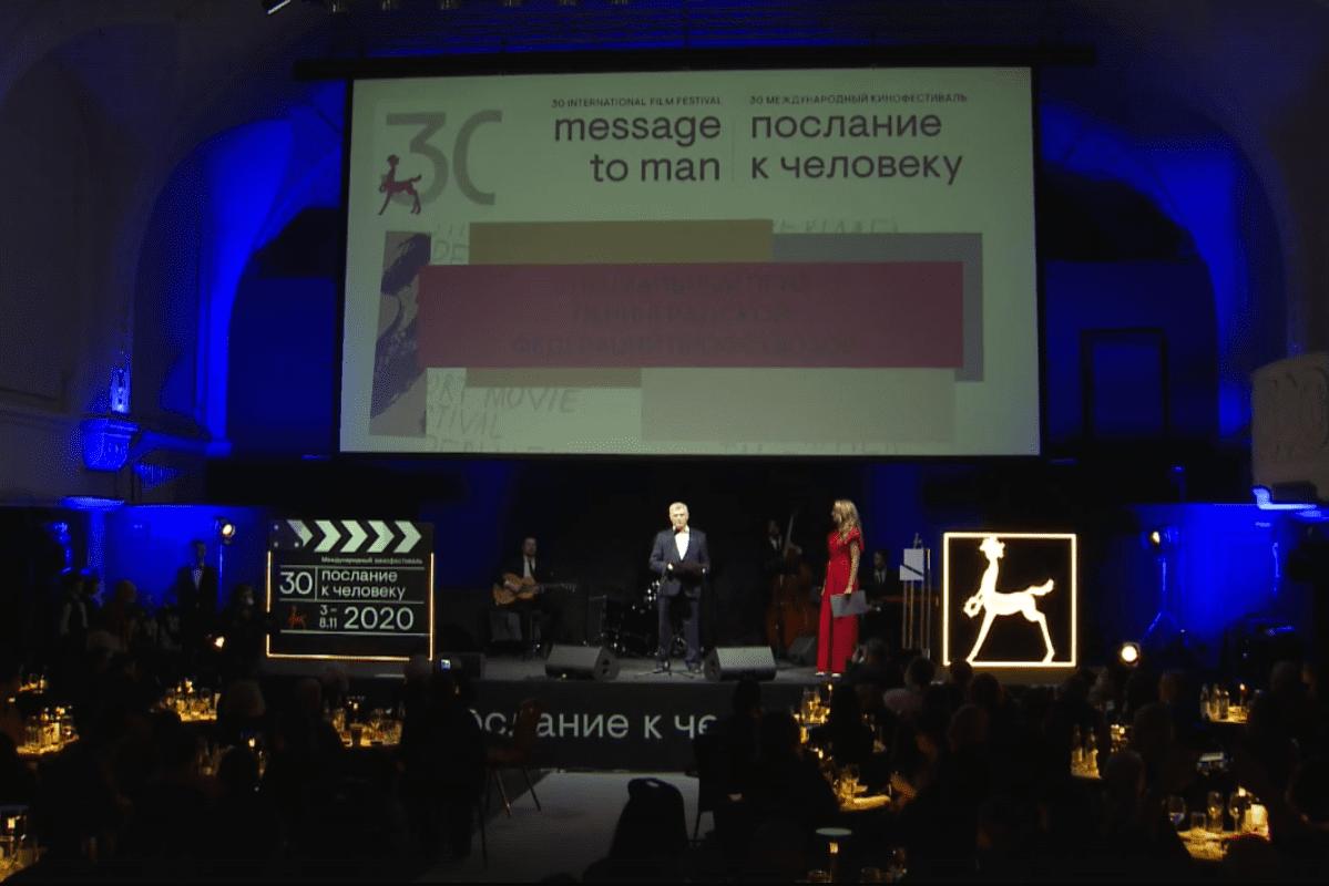 Объявлены лауреаты кинофестиваля «Послание кчеловеку»