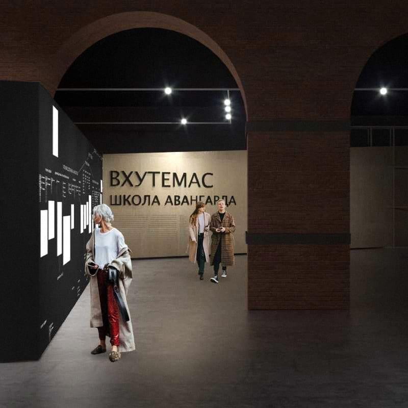Выставка «ВХУТЕМАС 100. Школа авангарда»