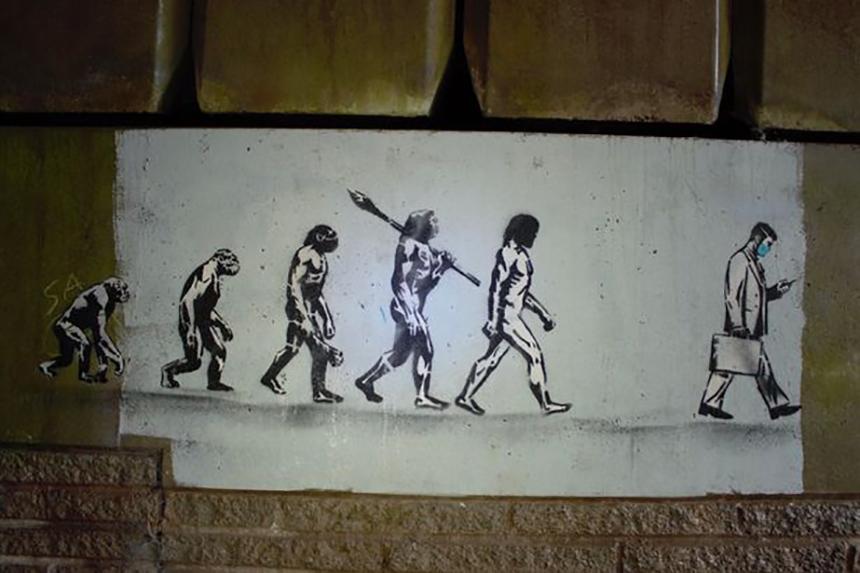 Граффити вЛестере, приписываемое Бэнкси, оказалось работой местного художника