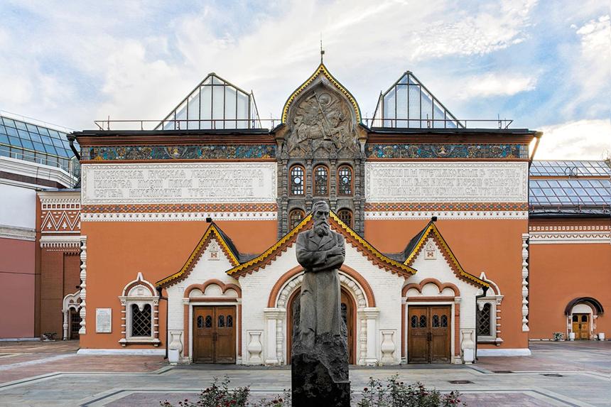 Третьяковская галерея объявила выставочный план на2021 год