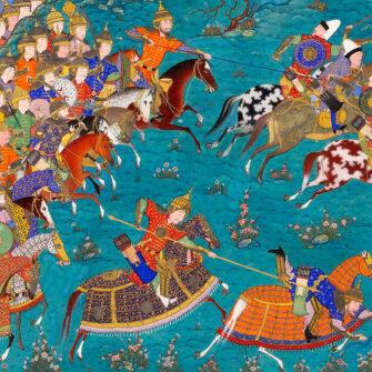 Выставка «Эпический Иран» class=