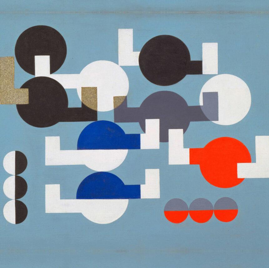 Выставка «Софи Тойбер-Арп: Живая абстракция»