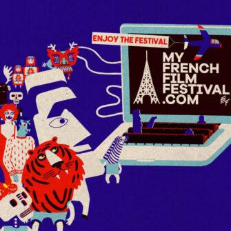 Онлайн-фестиваль MyFrench Film Festival class=