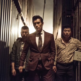 Фестиваль Korean Film Festival class=