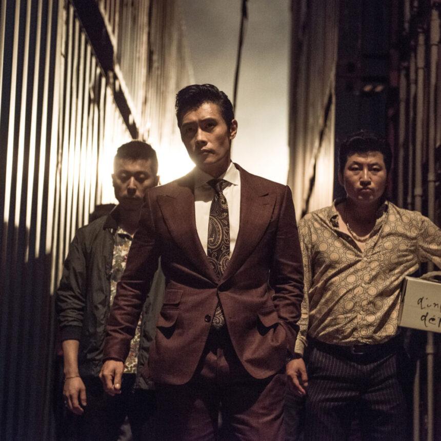 Фестиваль Korean Film Festival