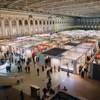 Выставка-ярмарка «Программа Арт Москва / 46 Российский антикварный салон» class=