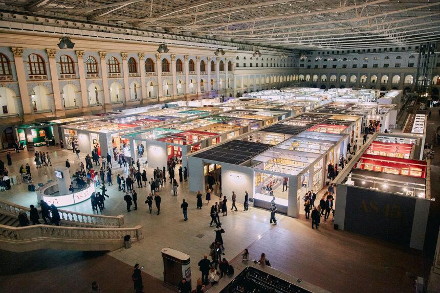 Выставка-ярмарка «Программа Арт Москва / 46 Российский антикварный салон»