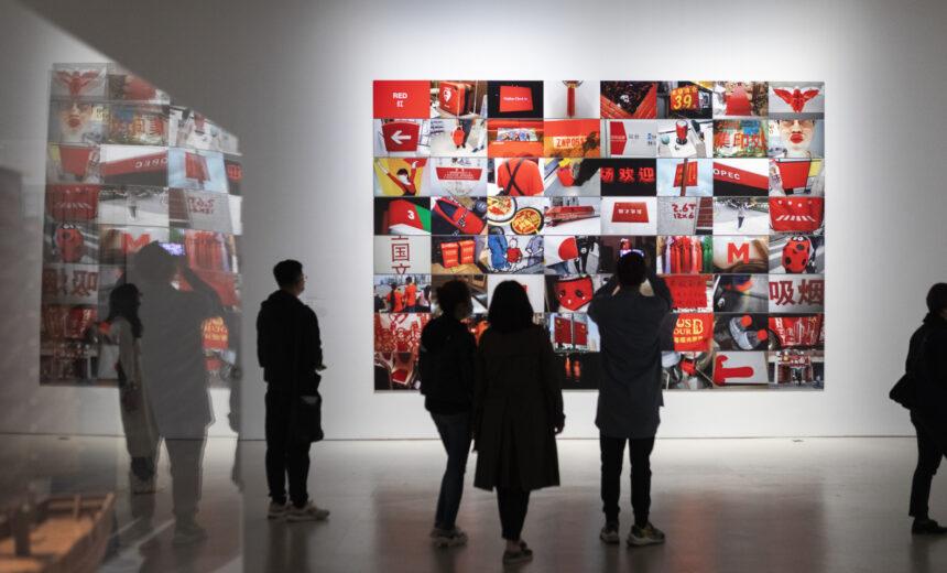 Как проходит главная выставка Шанхайской биеннале