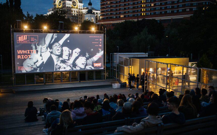 Beat Film Festival 2021