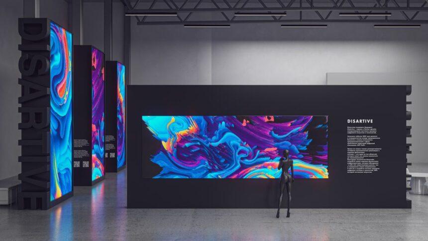Выставка-ярмарка цифрового искусства и технологий Disartive
