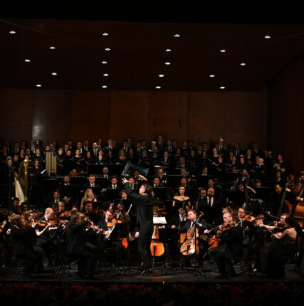 Большая ночная музыка: как проходили самые знаковые концерты Дягилевского фестиваля-2021