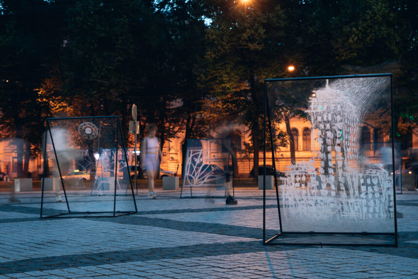 Выставка «Новые руины. Стекло»