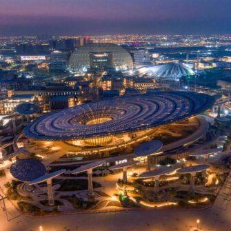 Всемирная универсальная выставка «Экспо-2020» class=