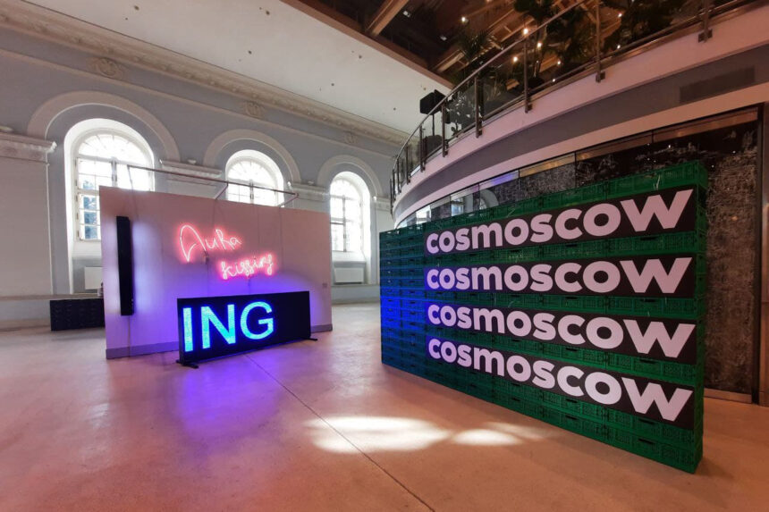 Cosmoscow – 2021: что нам больше всего запомнилось